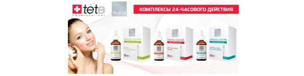 Fitostivolovye complexes MEDICELL