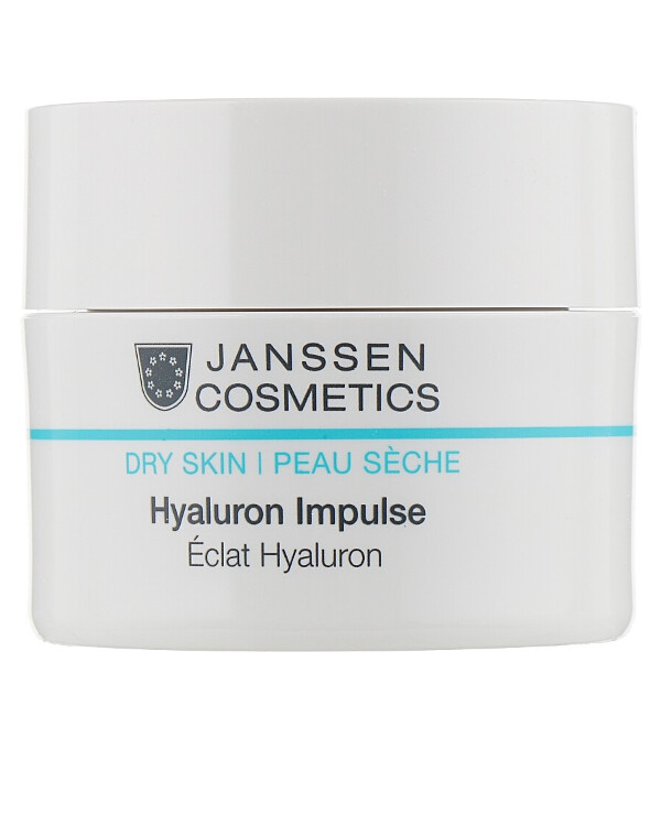Janssen cosmetics - Капсулы с гиалуроновой кислотой Dry Skin Hyaluron Impulse 50мл