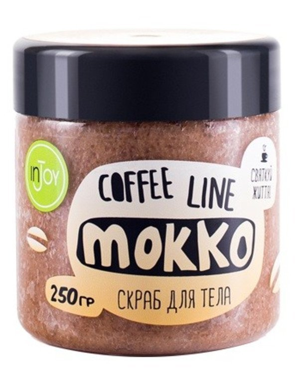 InJoy - Body scrub cream Coffee Line Mokko Scrub 250ml
