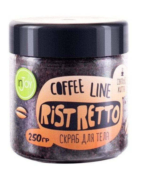 InJoy - Regenerating body scrub Coffee Line Ristretto Scrub 250ml