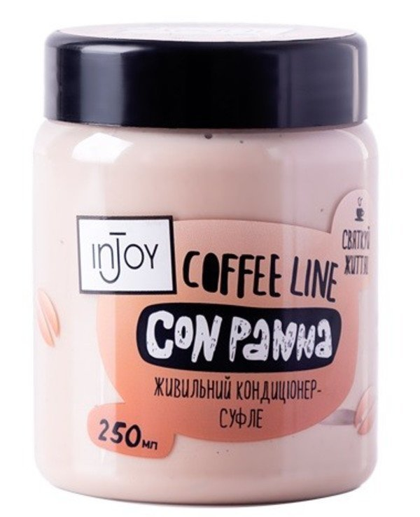 InJoy - Nourishing Hair Conditioner Coffee Line Con Panna Conditioner