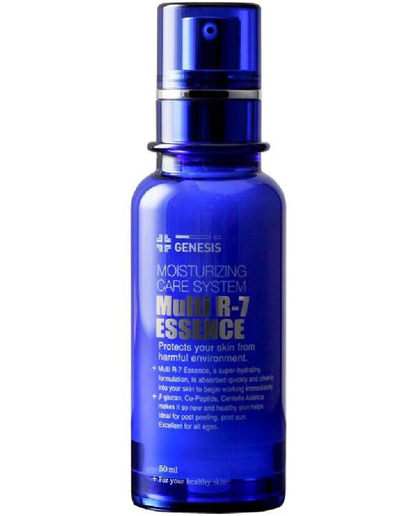 Genesis Multi-active serum-essence with peptides and beta-glucan | 1