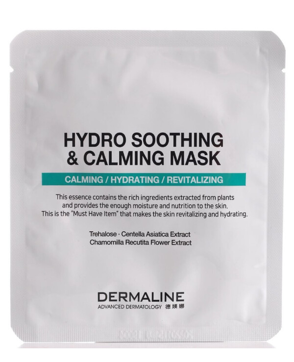 Dermaline - Soothing & Moisturizing Mask Hydro Soothing & Calming Mask