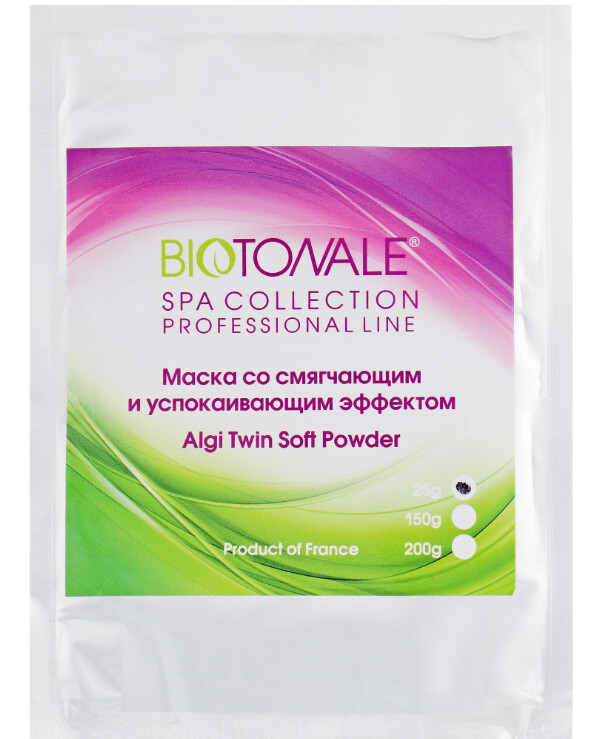 Biotonale - Mask with a soothing and calming effect Algi Twin Soft Powder