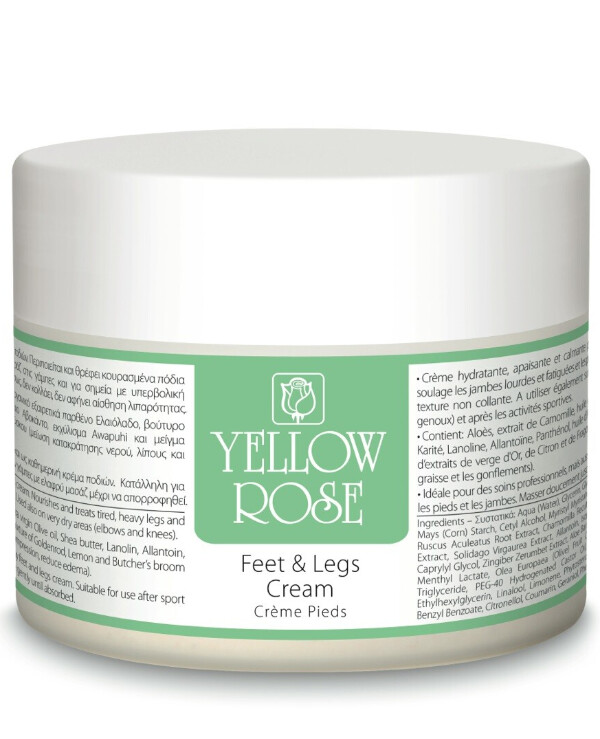 Yellow Rose - Softening, moisturizing and cooling foot cream Feet & Legs Cream