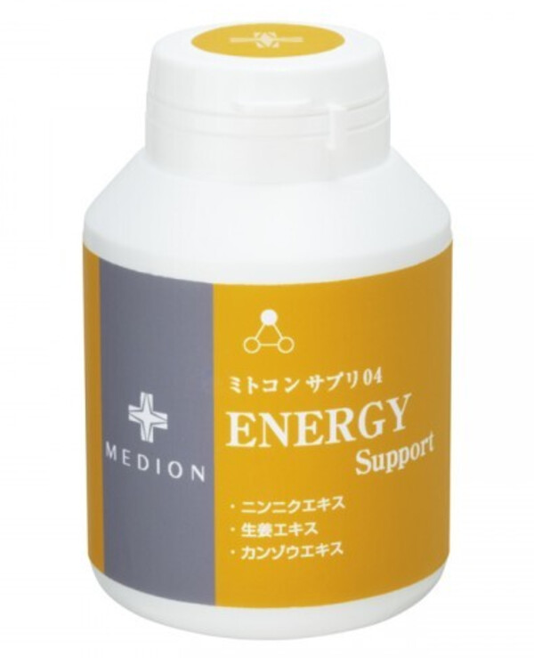 Mitochon Supplement - Dietary supplement with extracts of garlic, ginger, licorice Energy Support 04