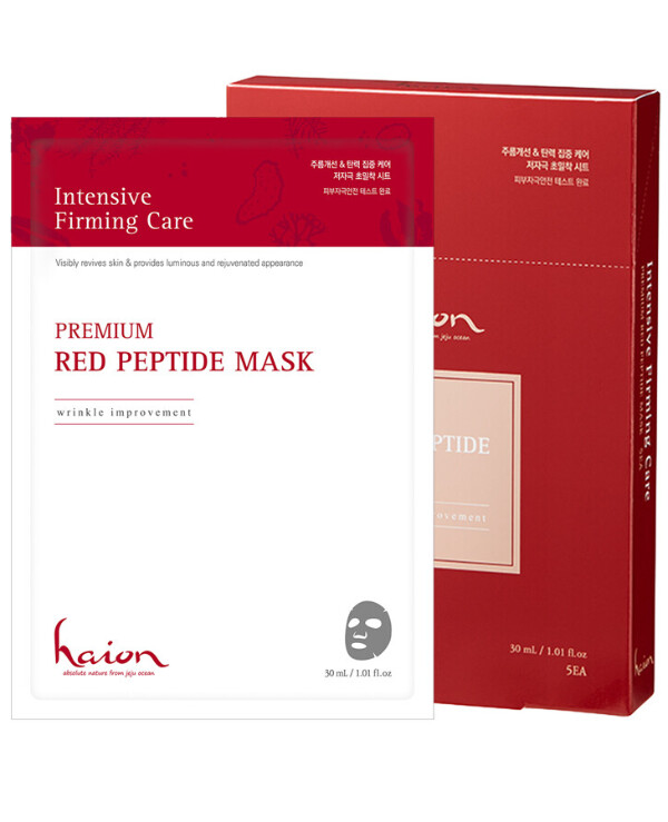 Haion Premium red peptide mask (anti-wrinkle) | Premium red peptide mask (anti-wrinkle)