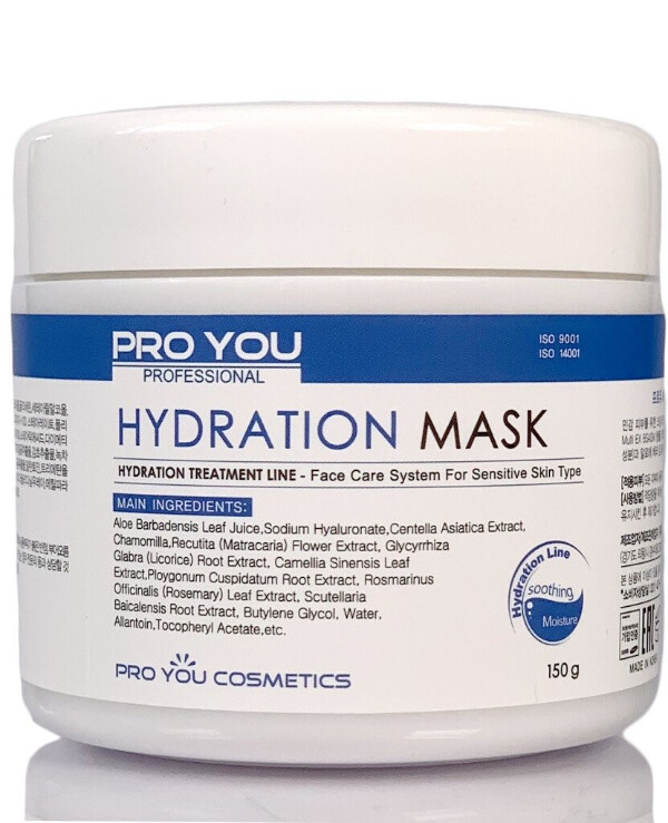 Pro You Professional - Hyaluronic acid mask for intense skin hydration Hydration Mask 150ml