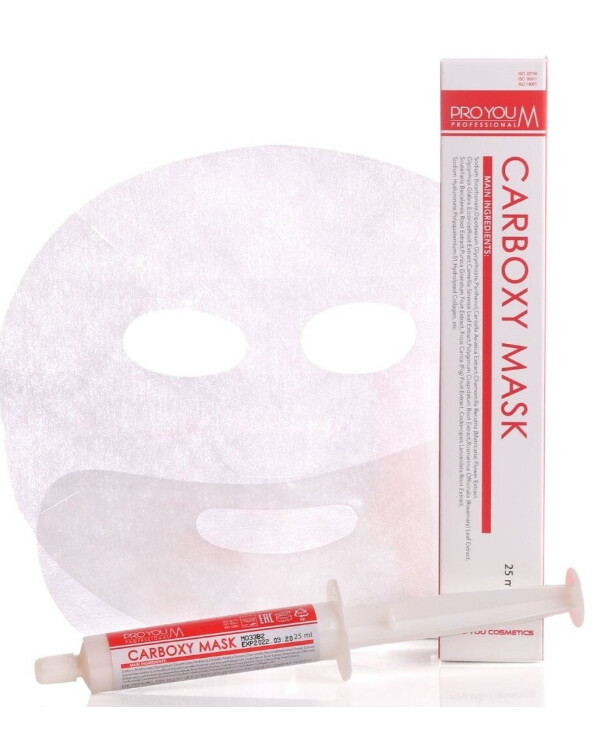 Pro You Professional - Маска для карбокситерапии M Carboxy Mask 25мл