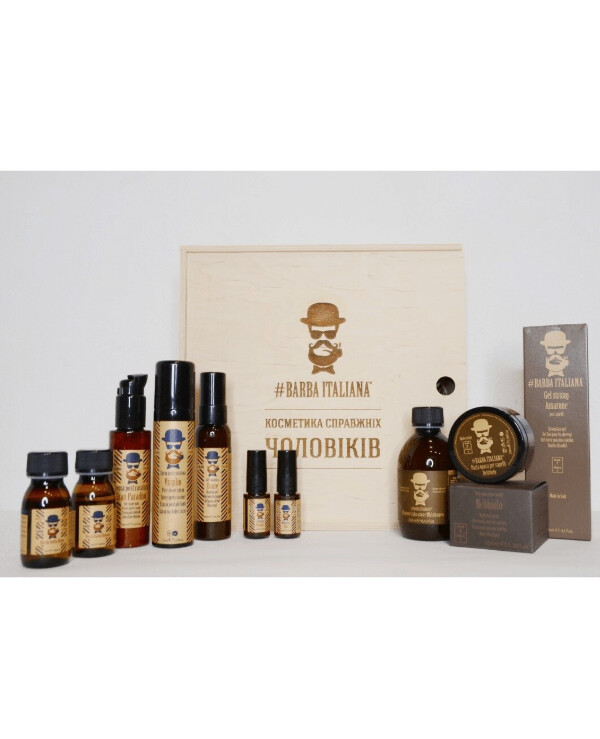 Barba Italiana - A set of cosmetics for real men in a gift box # 2 Barba Italiana №2