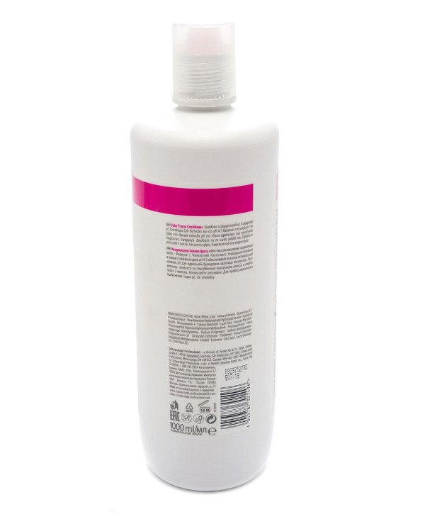 Schwarzkopf Professional - Conditioner for colored hair BC Bonacure Color Freeze Conditioner 1000ml back