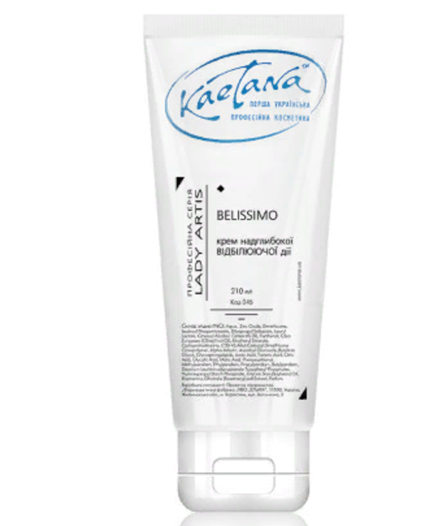 "Kaetana - Whitening cream ""Belissimo"" A means for hyperpigmented skin 210ml"
