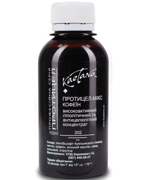 "Kaetana - Concentrate anti-cellulite ""Caffeine"" Highly active lipolytic agent with a unique composition"
