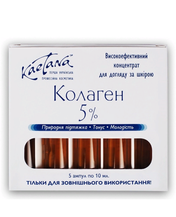 "Kaetana - Ampoules ""Collagen"" Means for natural tightening and youthful skin"