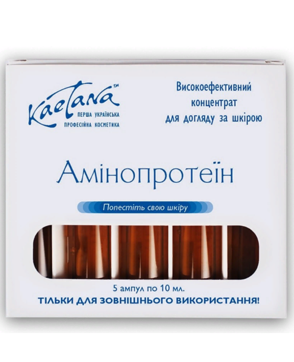 "Kaetana - Ampoules ""Aminoprotein"" A means for rejuvenation"
