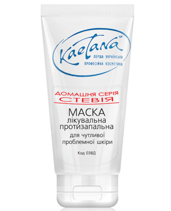 "Kaetana - Mask ""Stevia"" Therapeutic anti-inflammatory mask 50ml"