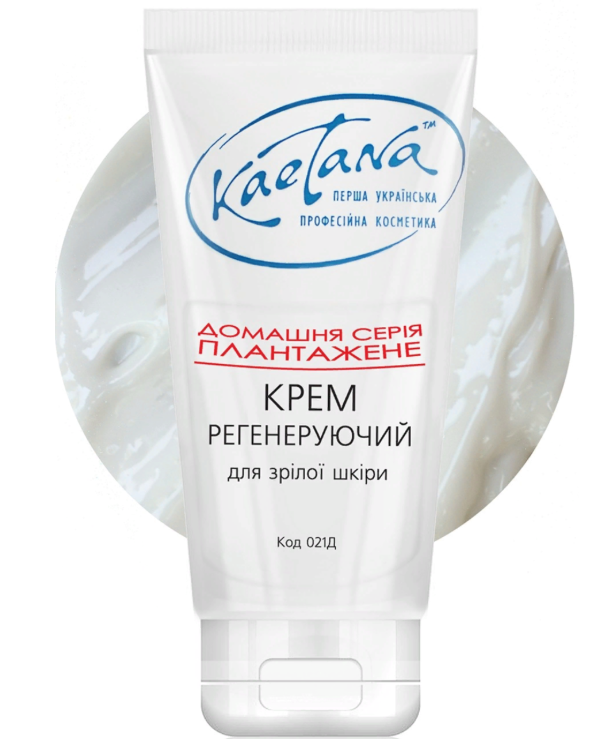 "Kaetana - Regenerating cream ""Plantazhene"" A means for mature skin 50ml"