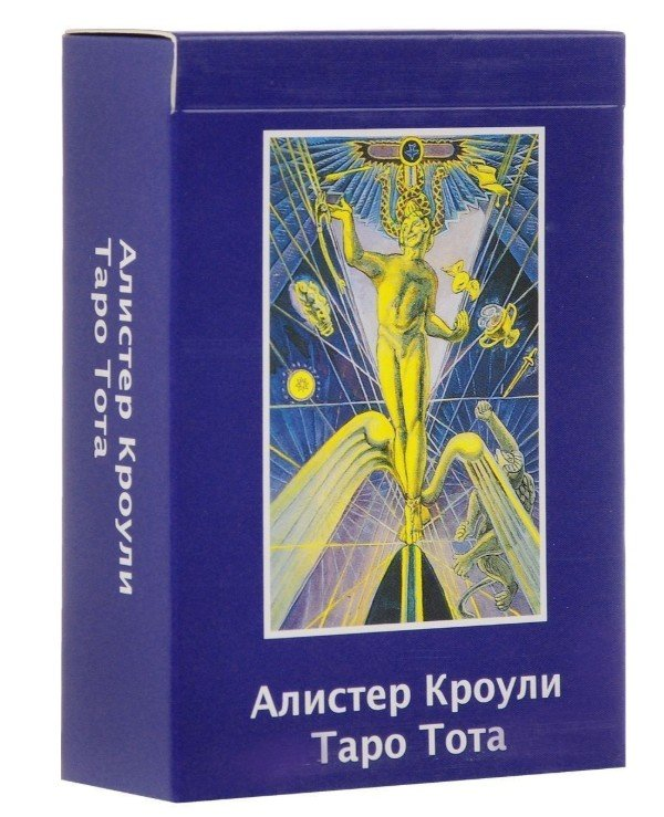 AGM-Urania Tarot - Taro Crowley (in Russian) Crowley Tarot