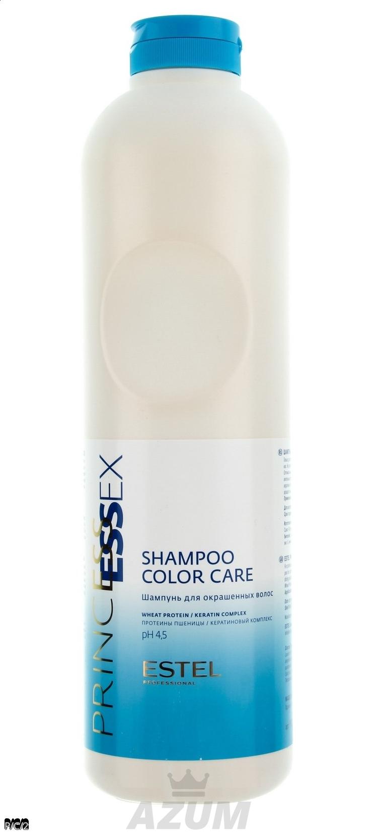 essex lotion med karbamid
