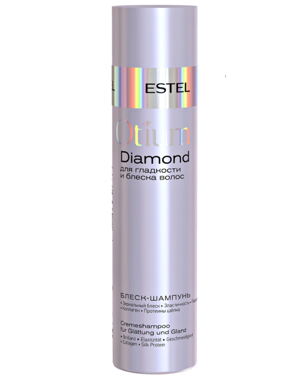 Estel Professional - Glitter shampoo for hair smoothness Shampoo