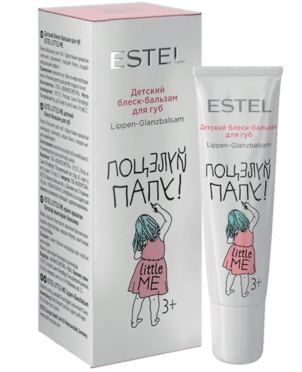 Estel Professional - Children's gloss lip balm Lippen-Glanzbalsam 10ml