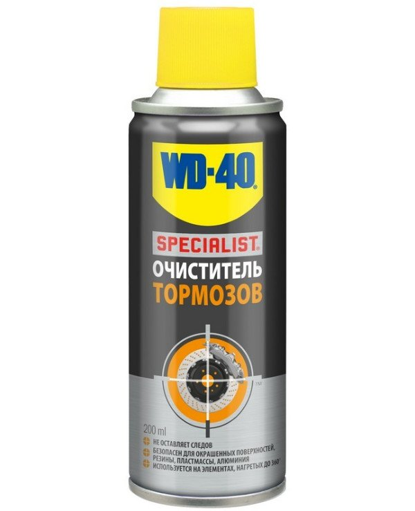 WD-40 - Brake Cleaner WD-40 Specialist  200ml