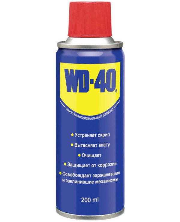 WD-40 - Automotive universal grease WD-40  200ml