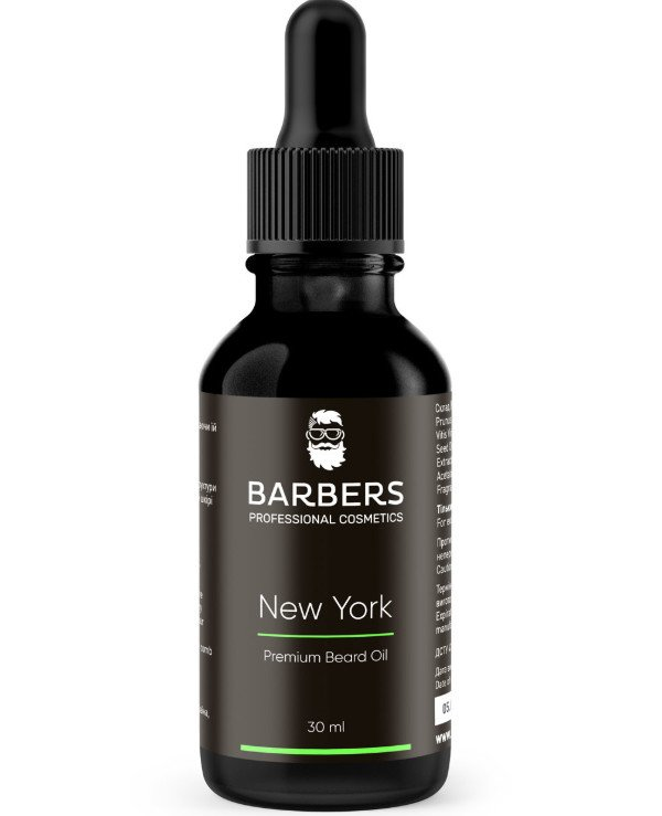 Barbers - Beard oil New York 30ml