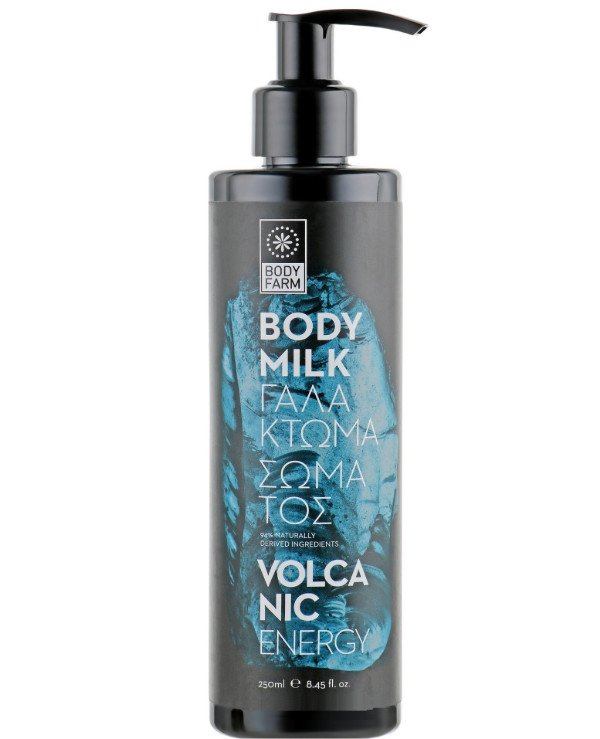 "BodyFarm - Body Milk ""Volcano Energy"" Volcanic Energy Body Milk"